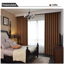 Resort Plain Color Black Out Heavy Duty Insulated Bedroom Drapes